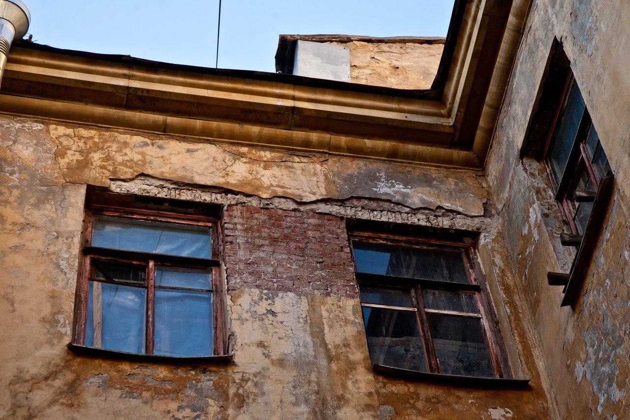 Определение физического износа зданий и сооружений